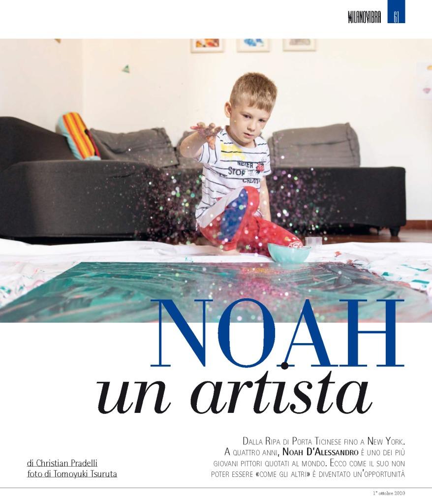 Milano Vibra Noah